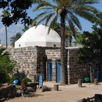 Turkish Hammam in Israel